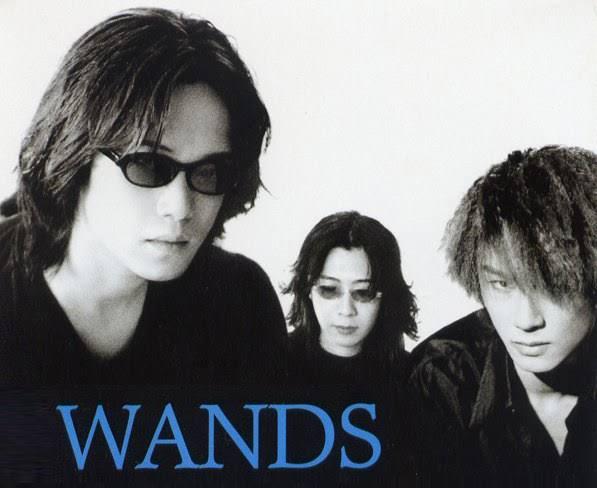 和久二郎 wands