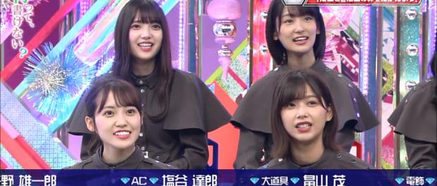 欅坂46の新衣装がクソダサいwwwwwwww