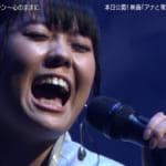 中元みずきがMステで「アナ雪2」エンドソングを熱唱!感想「うるさいw」「声量おばけ」(動画あり)