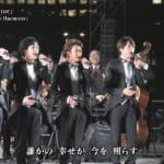 【動画】令和天皇の前で歌った嵐の歌が酷い件wwwww