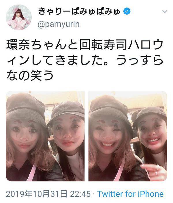 きゃりーと橋本環奈がハロウィンに渋谷で回転寿司