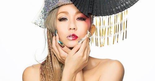 倖田來未さん、本名が写りこんだ写真をインスタで公開してしまう
