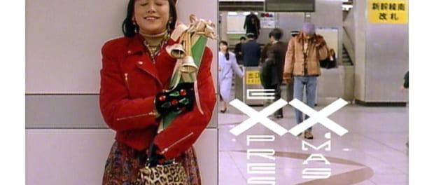 80年代・90年代のクリスマスソングはなぜ私たちの胸を強く締め付けるのか?