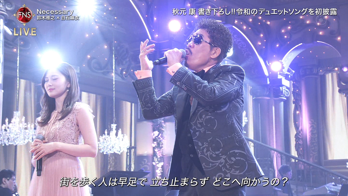 FNS歌謡祭2019 白石麻衣
