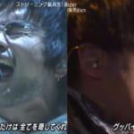 King Gnu official髭男dism Mステ