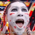 FNS歌謡祭2019 金爆