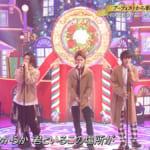 CDTV クリスマス音楽祭2019 kat-tun