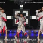 FNS歌謡祭2019第2夜のPerfumeさん、「口パクなのにマイク2ついる?笑」とディスられる(動画あり)