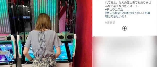 神田沙也加のインスタから今カレが写りこんでいる画像が発見される 投稿日は離婚発表前