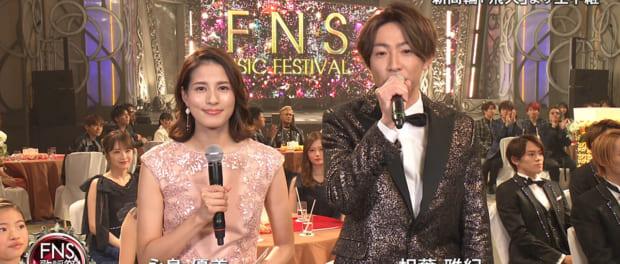 相葉初司会「FNS歌謡祭2019 第1夜」が高視聴率!!!昨年から爆上げの大勝利!!!