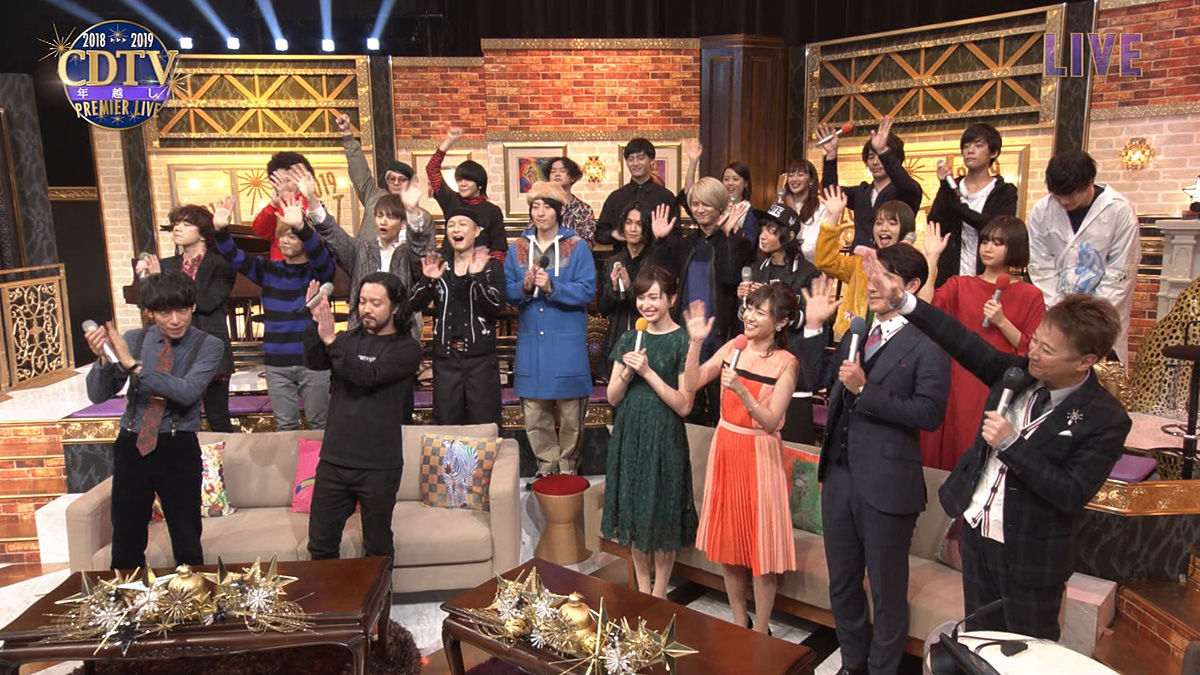 CDTV 年越しプレミアライブ2018→2019
