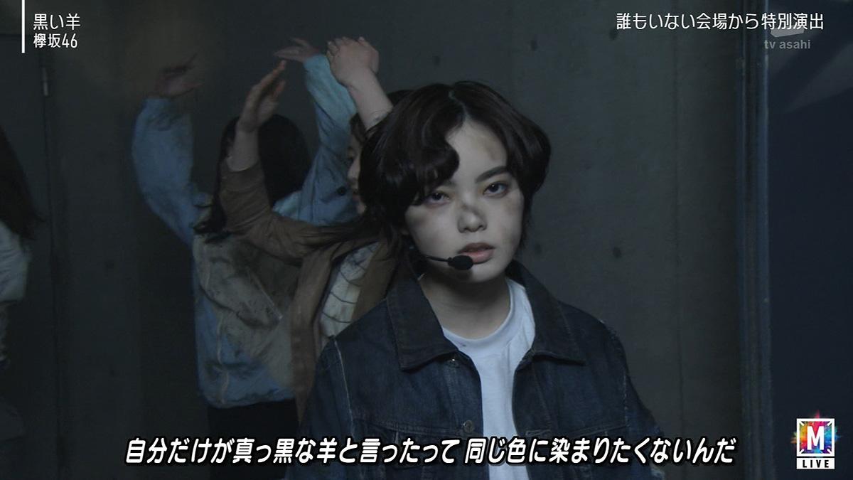 Mステ ウルトラスーパーライブ2019 欅坂