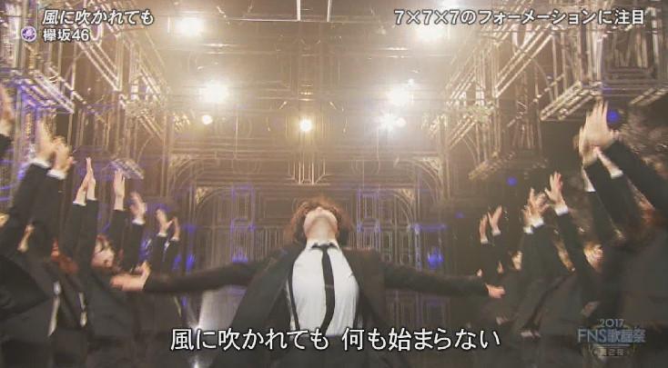 FNS歌謡祭 第2夜 2017 欅坂 平手