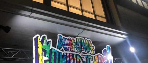 WANIMAだった!コロナ罹患の熊本20代女性が参戦したライブを公表