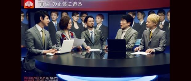 椎名林檎「東京事変」政府の自粛要請を無視しライブ強行に賛否 無責任?それともカッコいい?