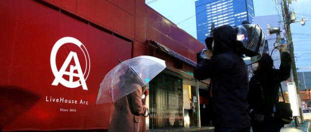 大阪京橋ライブハウスArcの出演者、東京事変のライブに行っていた これヤバイでしょ・・・