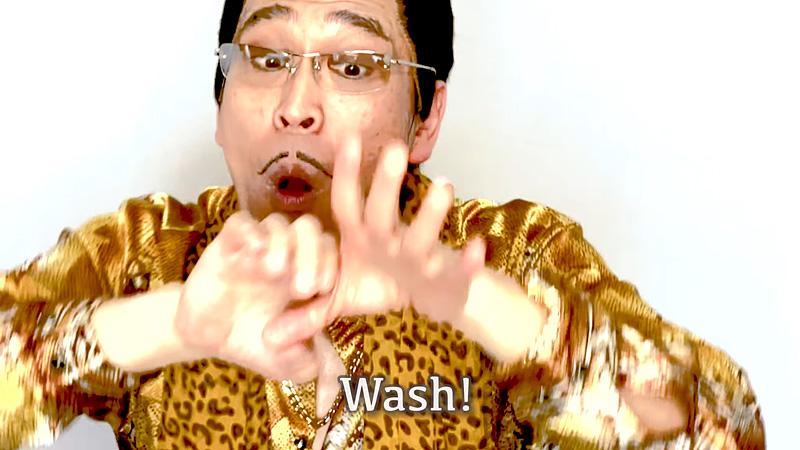 ピコ太郎 手洗いソング PPAP2020