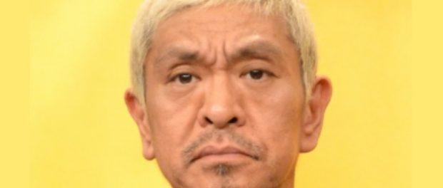 【悲報】松本人志さん、乃木坂とか欅坂が全く分からない模様…