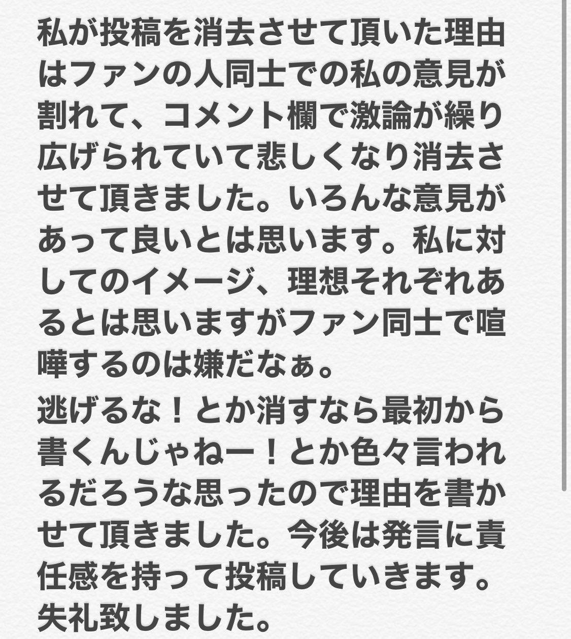 きゃりー パヨク