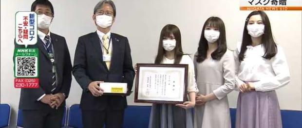 NGT48が1万枚ものマスクを新潟市に寄贈した結果www