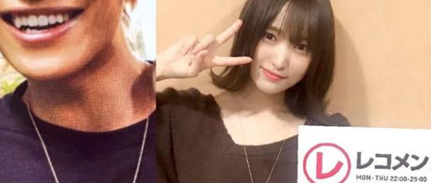 欅坂46菅井友香とジャニーズWEST中間淳太に熱愛疑惑 おそろいのネックレスをしていると話題に